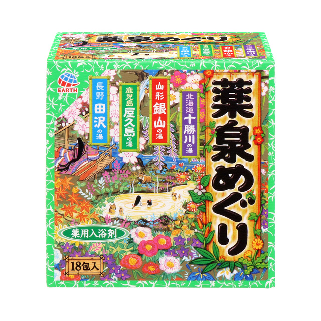 Best Japanese Bath Salts