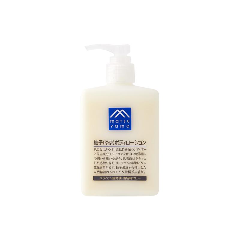 yuzu-body-lotion-matsuyama-m-mark-yuzu-body-lotion-yuzu-bath-products