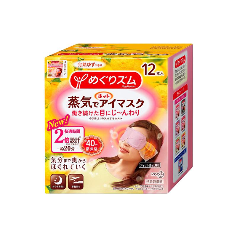yuzu-eye-mask-kao-magurism-yuzu-steam-eye-mask-megrythym-yuzu-bath-products
