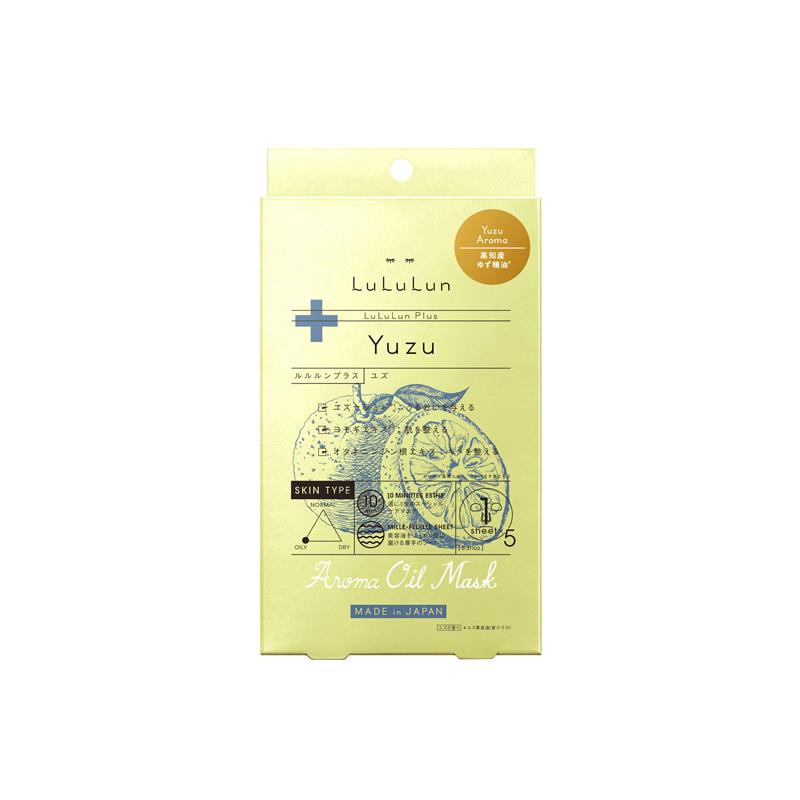 yuzu-face-mask-lululun-plus-yuzu-aroma-oil-mask-yuzu-bath-products