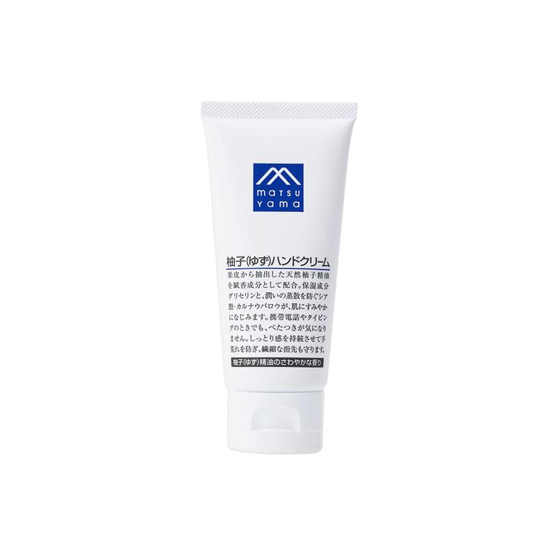 yuzu-hand-cream-matsuyama-m-mark-yuzu-hand-cream-yuzu-bath-products