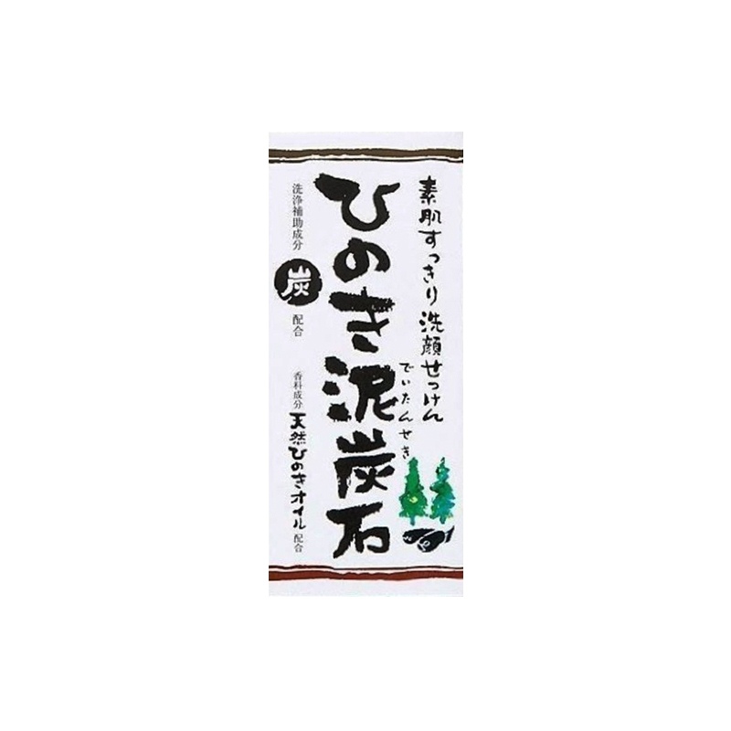 japanese-soap-charcoal-hinoki-cleansing-soap