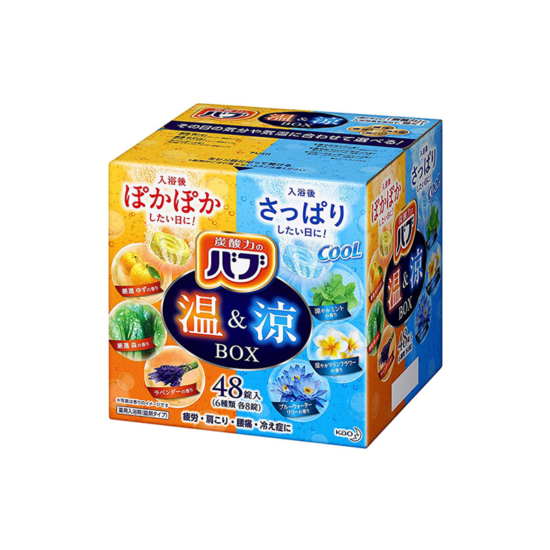 Babb Bath Salts Warm and Cool Assortment Pack from Japan