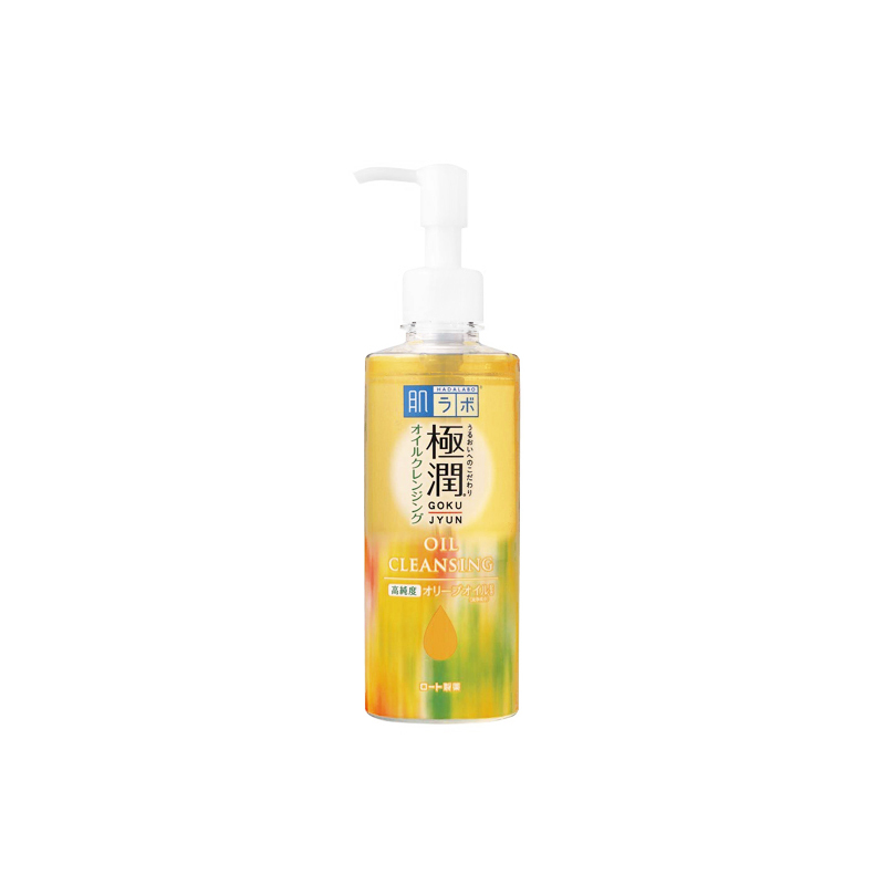 Hada Labo Gokujun Oil Cleansing
