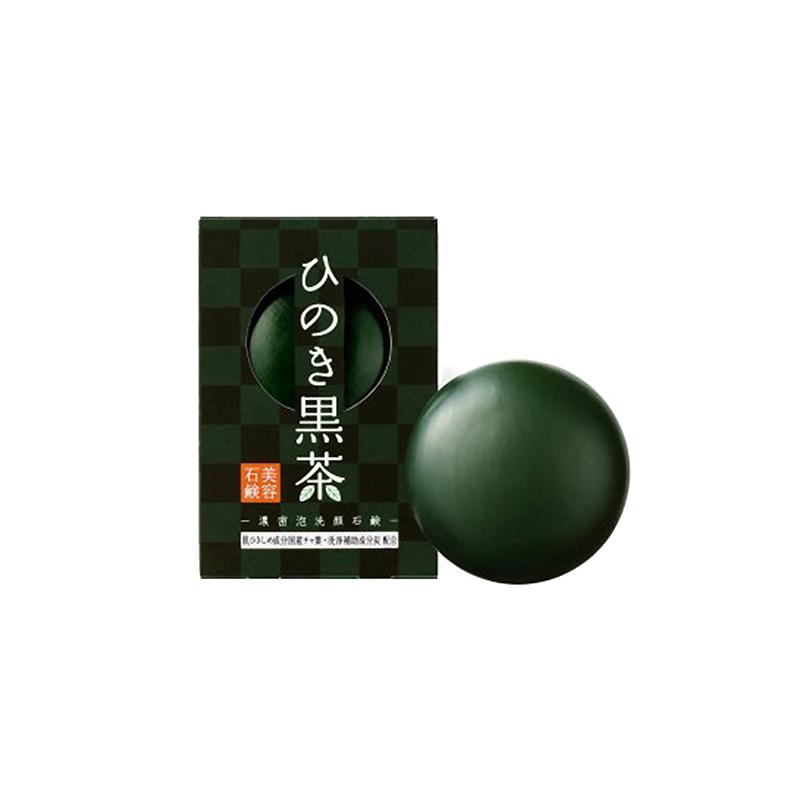 Hinoki Kurocha Beauty Bar Soap