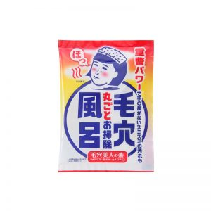 Keana Nadeshiko Baking Soda Bath