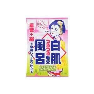 Keana Nadeshiko Baking Soda White Bath Kyoto