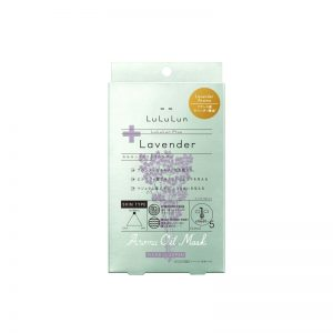 LuLuLun Plus Lavender Face Mask