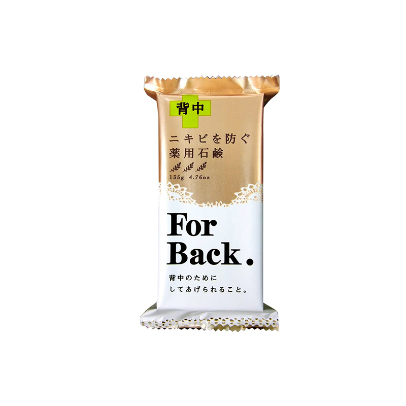 Pelican ForBack Medicated Body Soap for Acne