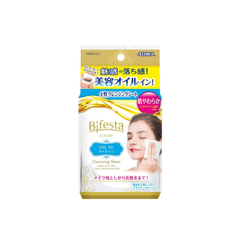 Bifesta Cleansing Wipes Oil In