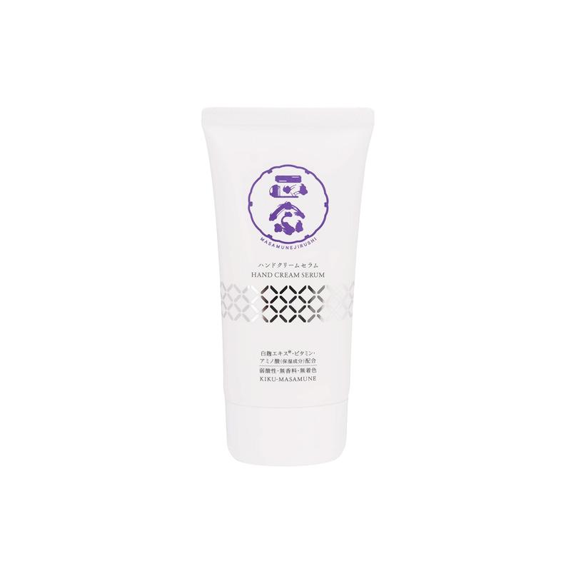 Kiku Masamune Seal Hand Cream