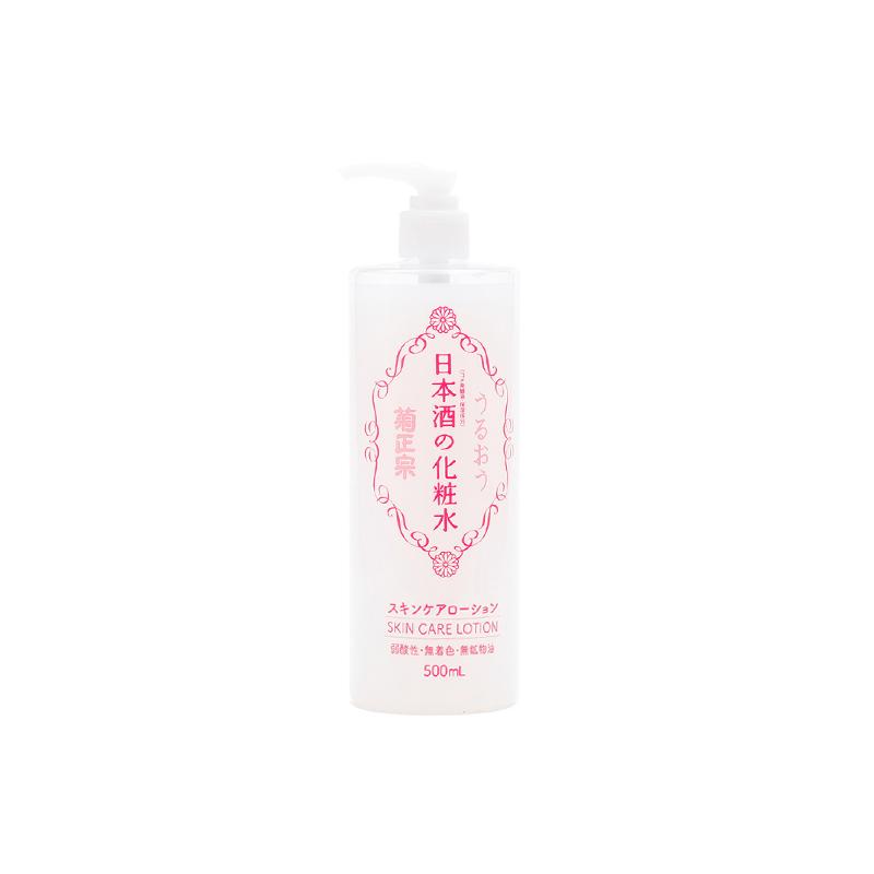 Kikumasamune Sake Skin Care Lotion Bright Moist