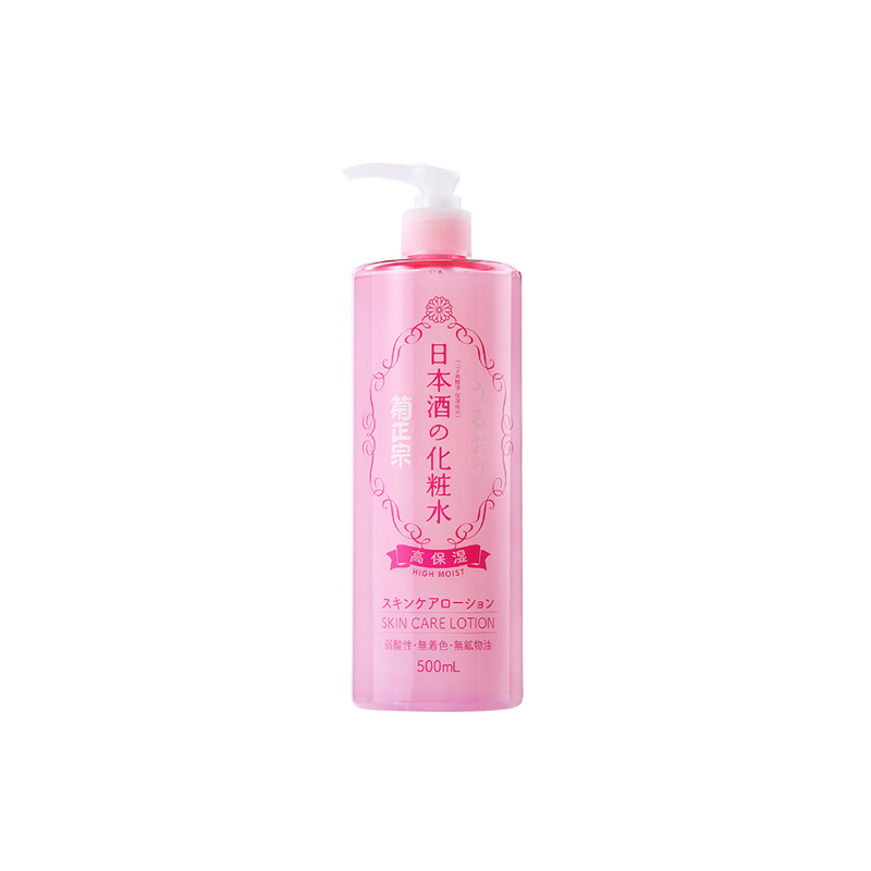Kikumasamune Sake Skin Care Lotion High Moist