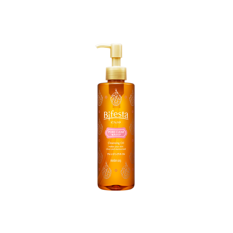 Bifesta Pore Clear Cleansing Oil Japanese Cleansing Oil