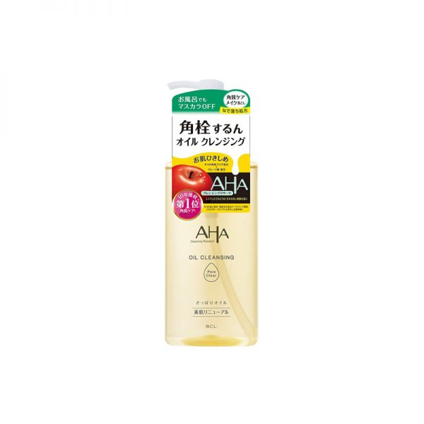 Cleansing Research Oil Cleansing Pore Clear Japanese Cleansing Oil