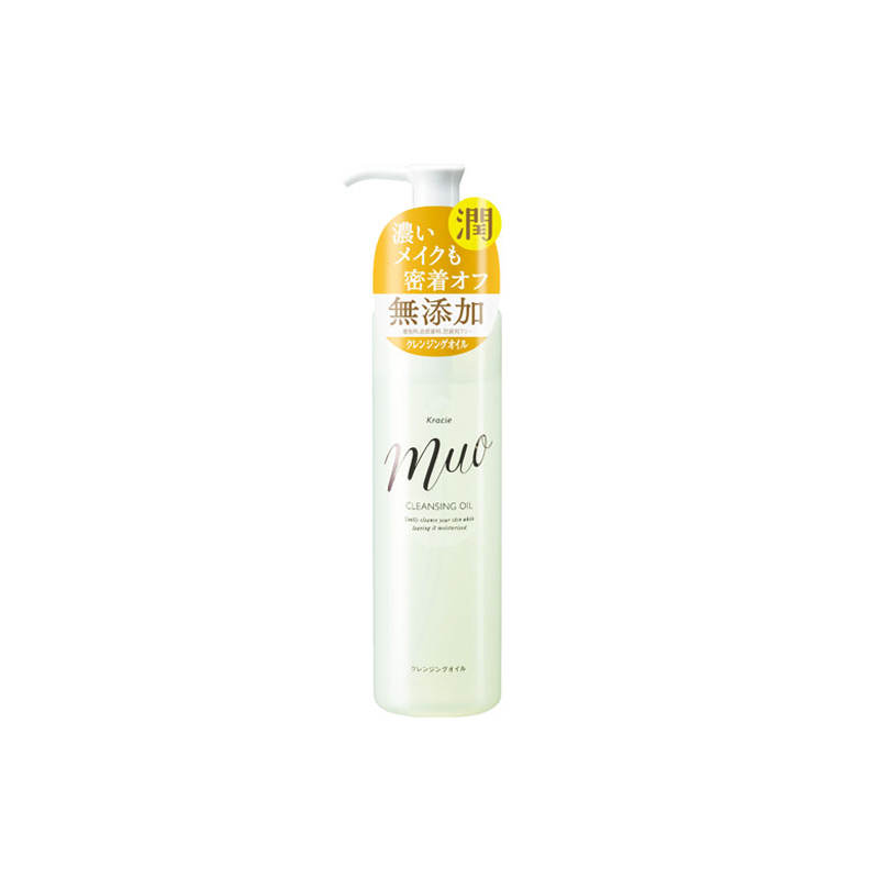 Kracie Muo Cleansing Oil Japanese Cleansing Oil